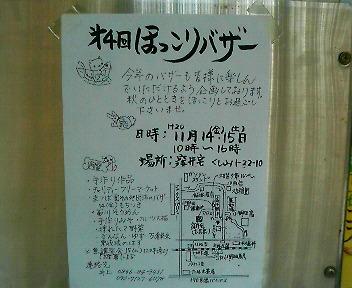 P1000879