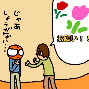 Neta_010_cocolog_oekaki_2009_10_16_