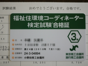 P1020453