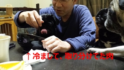 20140326_204706_2