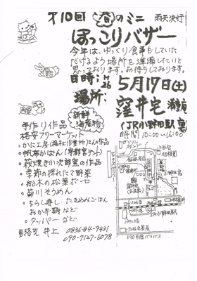 Ccf20140508_0000
